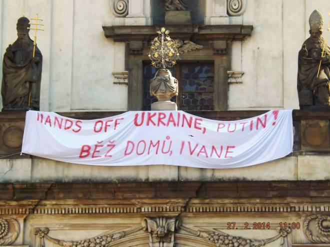 Prague Mala Strana Banner
